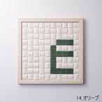 【E】枠色ホワイト×セラミック インテリア アートフレーム 脱臭調湿(エコカラット使用)
