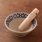 お茶碗ぐらいのすり鉢30選!すり鉢4.5号とすりこぎ №27