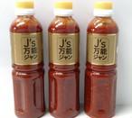 新商品!! J.ノリツグさん監修  J's 万能ジャン500ml 3本セット