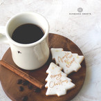 Holiday Cookie & Coffee Set