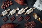 ASSORTED CHOCOLATE -産地別チョコレート詰め合わせ-