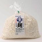 1Kg玄米麹