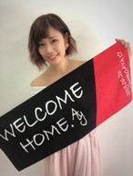 Welcome home タオル