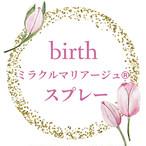 【スプレー】birth~bloom beautefully~