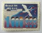 ベビー・クリニック / ブラジル 1994