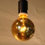 E26 20W ハニーボールランプ ゴールド  ※電球のみ