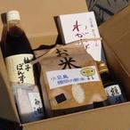 小豆島特産物セレクション