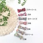 【送料無料】SALEベビーヘアクリップ★どれでも1個180円(リバティ)