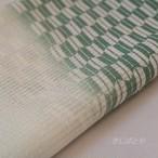 正絹絽 抹茶色に矢羽根の帯揚げ