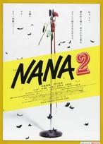 NANA2(1)