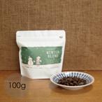 <期間限定>ウィンターブレンド【カフェインレスコーヒー】100g