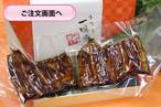 鰻蒲焼(真空パック) 2パック