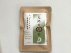 セール*スペアミントと波布草のお茶1バッグ(大)