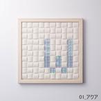 【W】枠色ホワイト×ガラス インテリア アートフレーム 脱臭調湿(エコカラット使用)