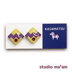 ■KASAMATSU-06 ピアス。しかく。〜イヤリング変更可〜