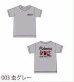 【期間限定/受注生産】エンタメジャズカラフルTEEシャツ(③杢グレー)