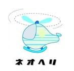 50円単位◆商品代追加パーツ代金又はレターパック発送不足金額