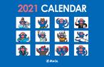 おのくんと里親さんたちのカレンダー 2021 プレゼント10冊セット