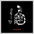 【CD】海月ひかり実演版〜単品、つくね。下北で。