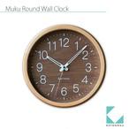KATOMOKU muku round wall clock 8 km-73 電波時計