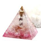 【受注製作】振ると音がなる♪ピラミッド型Ⅱ 小瓶入りオルゴナイト ローズクォーツ