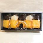 【夏期限定】フェアリークリームウィッチ よくばり2種セット