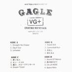 【LP】GAGLE - VG+ Instrumentals