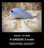 "N-GREEDIE Z model  ""SMOKING GHOST"""