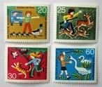 青少年福祉 / 西ドイツ 1972