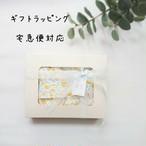 ラッピングBOX(宅急便コンパクト)