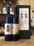 【超限定!】石井酒造受賞酒セット