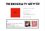 The Broken TV「RED」