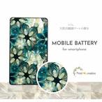 天然貝モバイルバッテリー★天然貝×強化ガラス(フラワーパターン)螺鈿アート