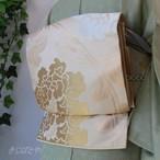 正絹 アイボリーに金銀の花唐草の袋帯