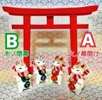 子炎狐(火ノ幕開け・木ノ閉幕)