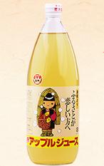 【王林】青森りんごジュース