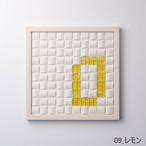 【O】枠色ホワイト×ガラス インテリア アートフレーム 脱臭調湿(エコカラット使用)