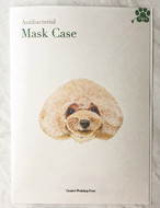 抗菌仕様・美濃和紙マスクケース《トイプー》10枚セット | エアクリーンペーパー