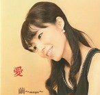 Album 「愛」