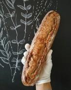 『イタリア産栗粉のブルーノ』~栗粉と雑穀と種とくるみのバゲット~
