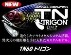 JACKALL / TN60 トリゴン