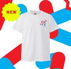 ハピくる!Tシャツ(White)
