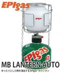 EPIgas(イーピーアイ ガス) MB LANTERN AUTO 小型 ガス ランタン 携帯 アウトドア キャンプ グッズ サバイバル L-2010