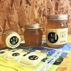 100%天然 幻のハチミツ 和蜜 460g