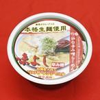 仙台味よし 辛みそカップラーメン(1個)
