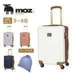 MZ-0798-48 MOZ モズ キャリーケース