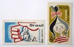 ユニセフ / ブラジル 1968