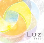 キキミミシングル「Luz」