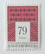 刺繍 79F / ハンガリー 1999