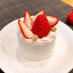 いちごショートケーキ(わんちゃん用)【Sサイズ】